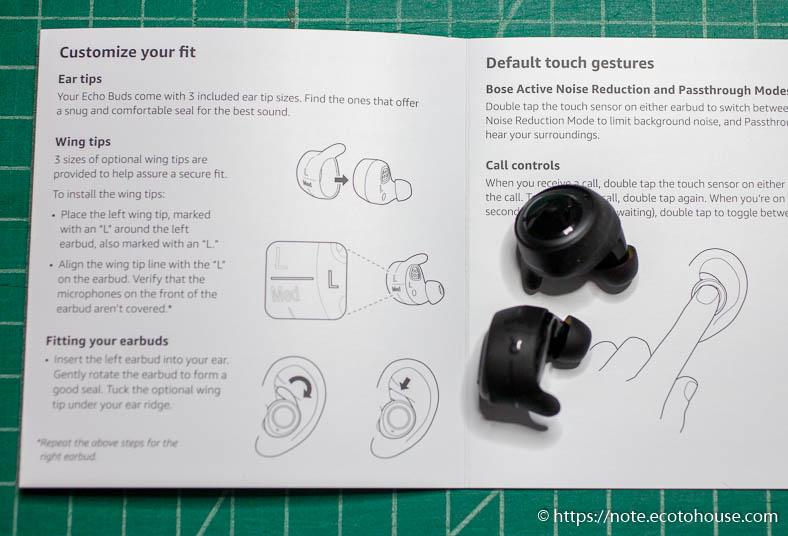 Amazonのワイヤレスイヤホン、Echo Buds、耳にフィットするデザイン
