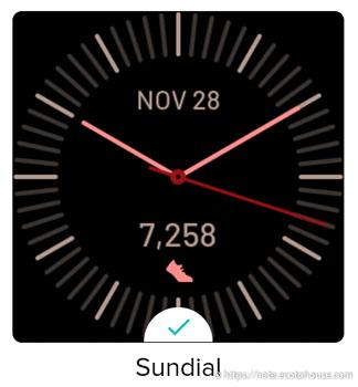 fitbit versaおすすめ時計文字盤「Sundial」