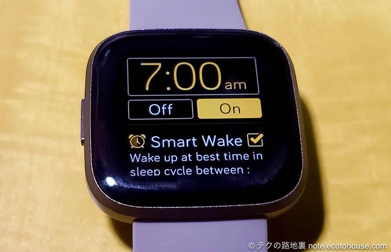 朝起きが辛い人に朗報!fitbit全機種に新機能、スマートウェイクとは