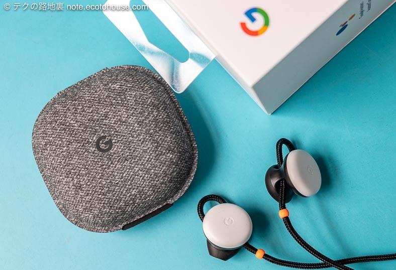 Google Pixel Buds 開封の儀 チャージングケース