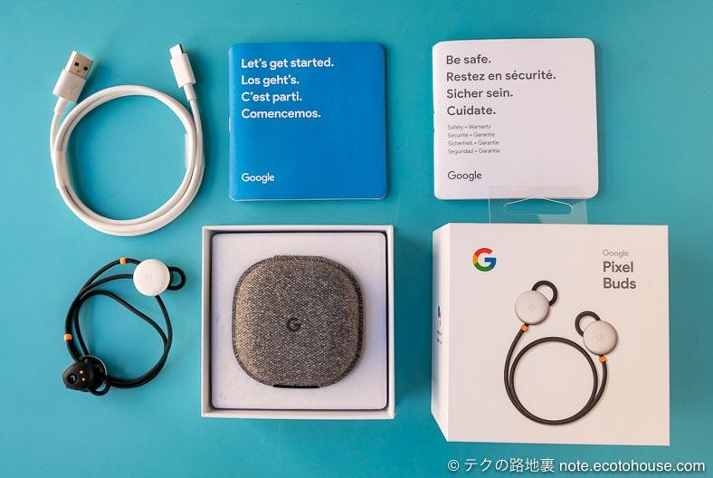 Google Pixel Buds開封の儀。中身全部