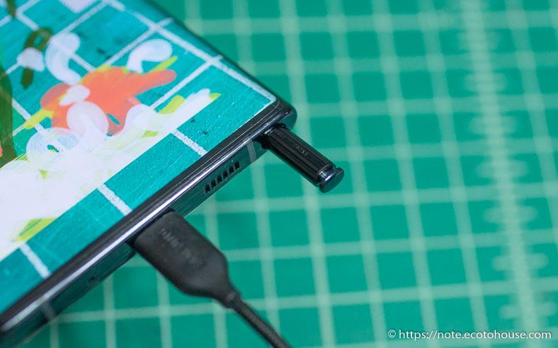 スマートフォンGalaxy Note10+ Sペン格納
